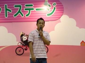 ペット博20113.jpg
