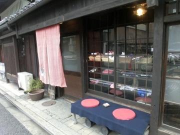 京都遠足②2.jpg