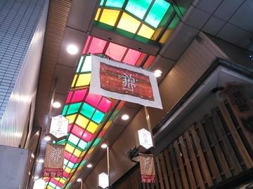 京都遠足②9.jpg