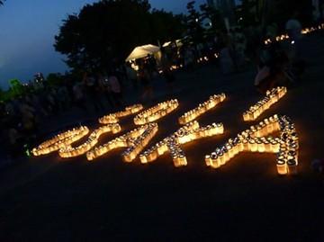 城灯り6.jpg