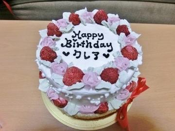 誕生日パーティー2.jpg